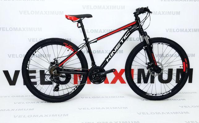 "Велосипед ВЕЛОСИПЕД KINETIC PROFI 26""2020 кредит беспл. доставка и под"