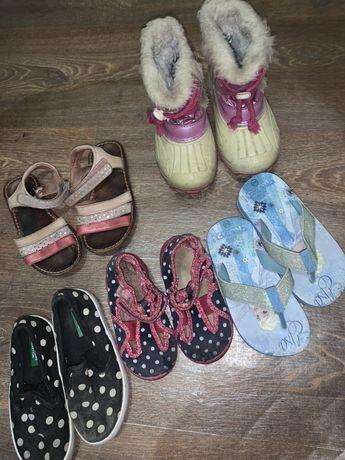 Взуття 23-26р.