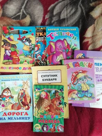 Яркие детские книжки БРОНЬ