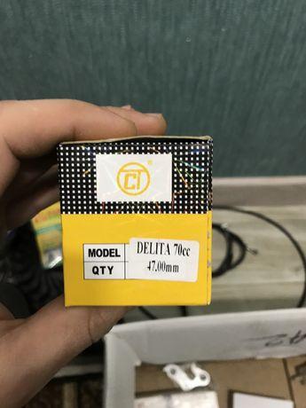 Поршень дельта delta 70 cc 47.00mm
