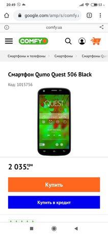 Телефон смартфон Qumo Quest 506