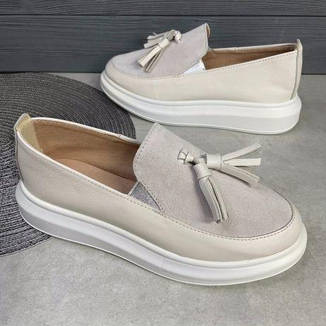 МЕГА стильные лоферы /туфли лофери туфлі, 37-40 размер /кеды кроссовки