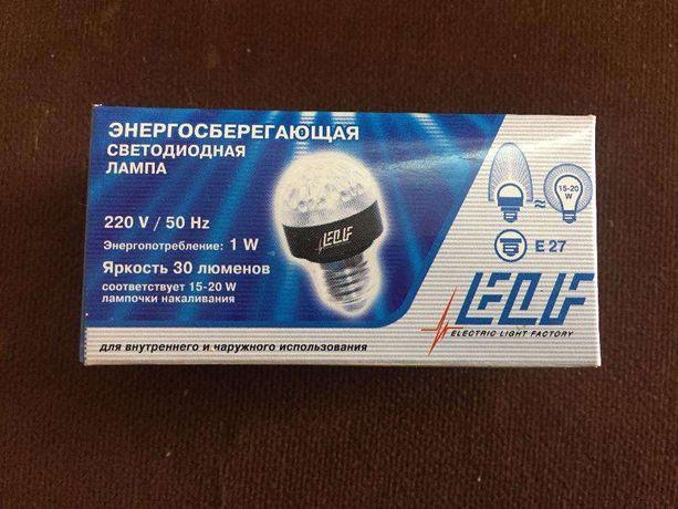 Лампочка светодиодная 1W 220V E27