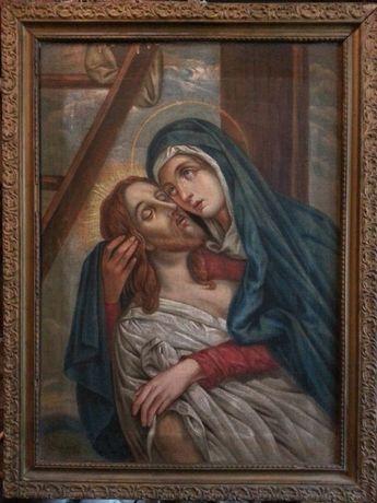 Икона Богородица Не рыдай мене Мати 1940 год худ. П.Запорожский