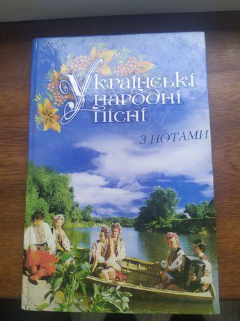 Книга Українські пісні з нотами