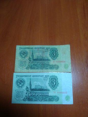 Государственный казначейский билет СССР 1,3,5 рублей
