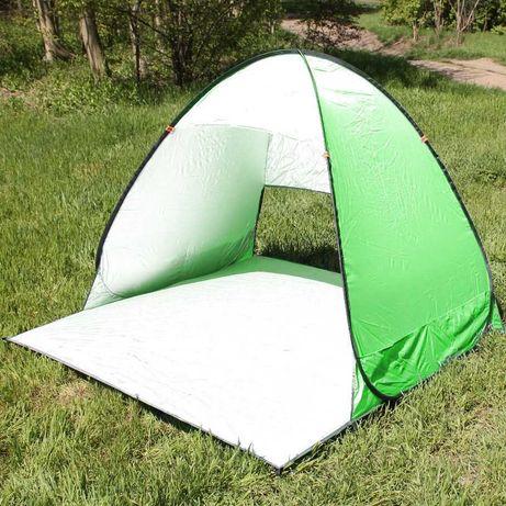 Палатка пляжная, двухместная самораскладывающаяся 150*165*110 см