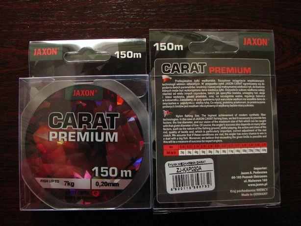 Żyłka wędkarska Carat P, 150m 0,20mm