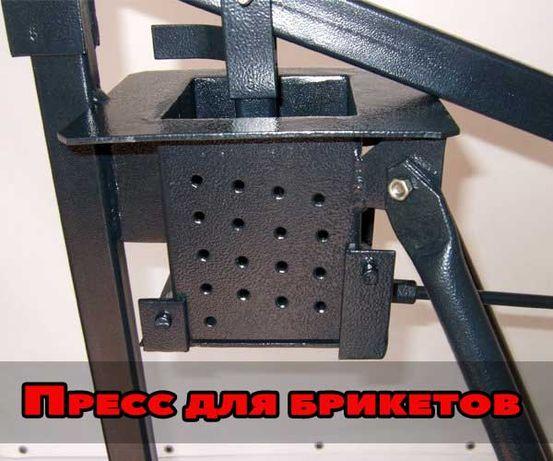 Ручной пресс для топливных брикетов из соломы. Видео обзор!
