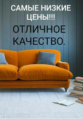 Химчистка  мебели Днепр.