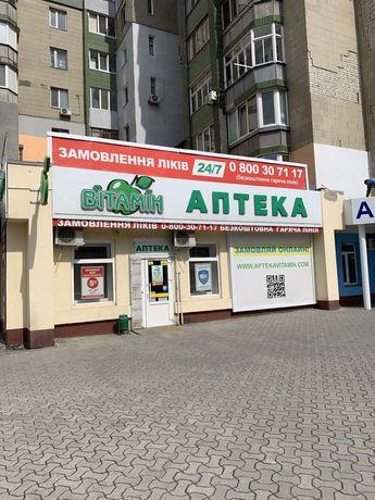 Продам комерційне примішення вул. Гагаріна