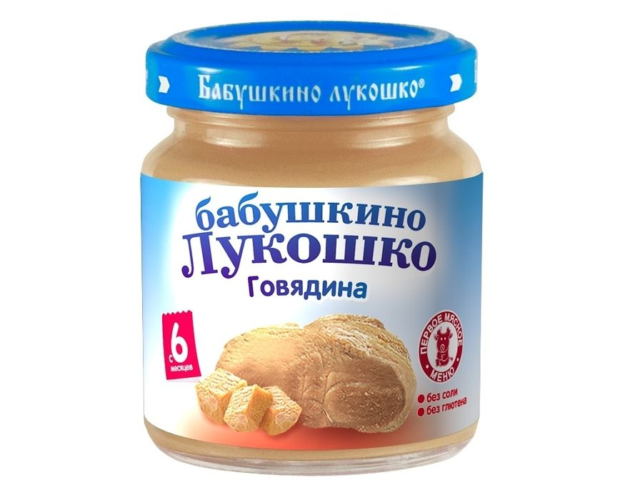 По 50руб.за баночку Донецк - изображение 1