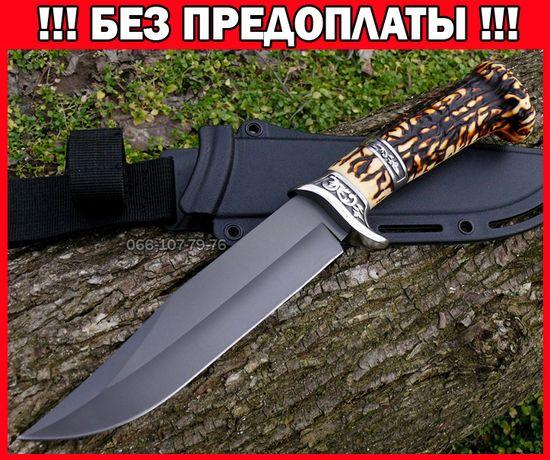 Охотничий нож ручная работа, ніж мисливський 1984 - для коллекции!