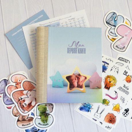 Детская книга первого года вашего ребенка, записей и фото +подарок