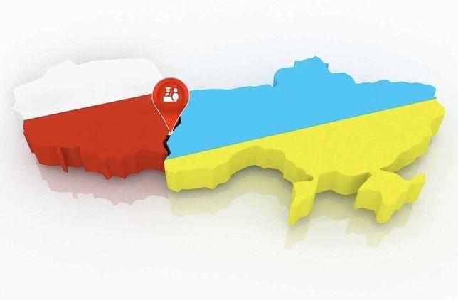 Доставка товарів , ліків з Польщі
