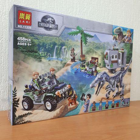 Лего Динозавры Конструктор Парк Юрского периода Lari 11335 458 деталей