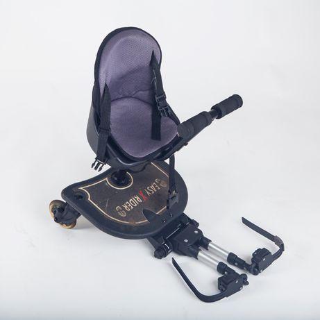 dostawka do wózka Easy X Rider 2w1