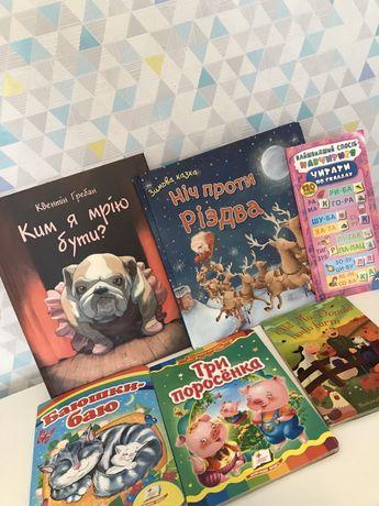 Подарок! Детские книги, новогодняя, Usborne Old MacDonald.