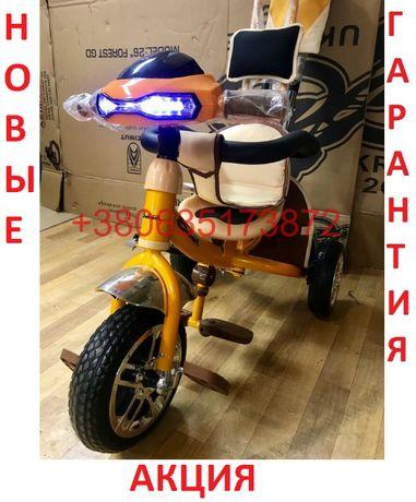 НОВЫЕ!Трехколесные велосипеды с родительской ручкой+ФАРА Azimut Safari