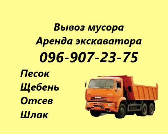 Вывоз строительного мусора, хлама, старой мебели, услуги экскаватора