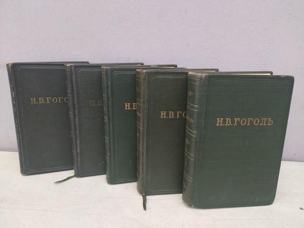 Гоголь подписка 5 томов