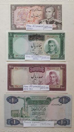 Банкноты арабских стран