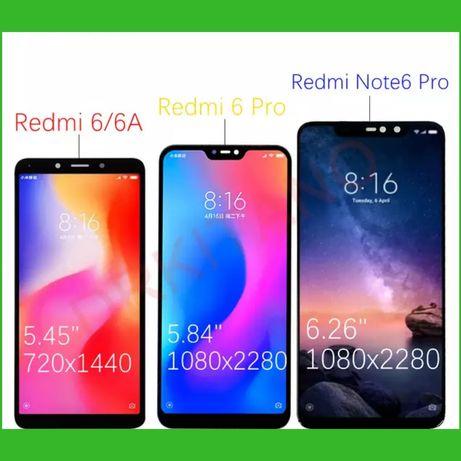 Модуль Xiaomi Redmi 6/6A/6 Pro/Note 6 Pro Дисплей Ксиоми Редми Экран