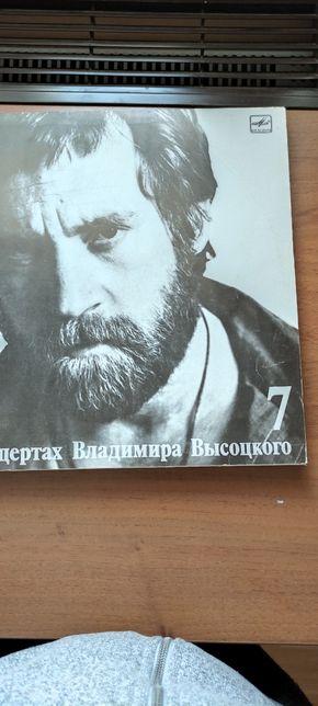 Пластинки набор На концертах В. Высоцкого