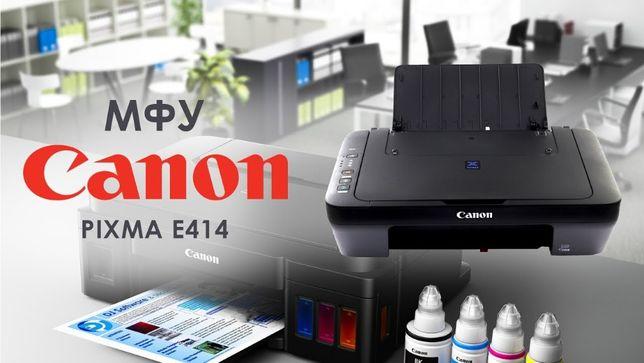 МФУ CANON E414 + СНПЧ 3 в 1 Принтер Сканер Копир Подарок