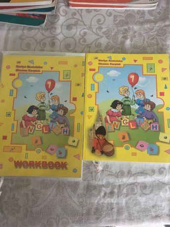 Учебник Английского 1 класс ( Ростотская, Карпюк.) Workbook в подарок