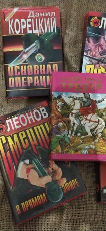 Продам книги, приключения, исторические, детективы