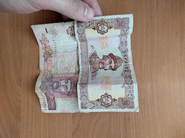 Продам бумажные банкноты номиналом 2 грн. (1992-1995 гг.)