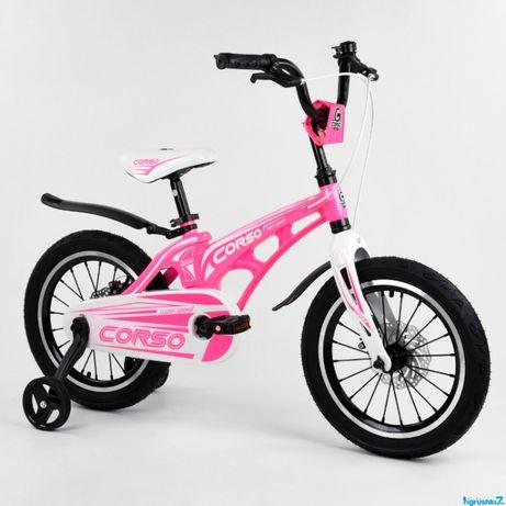 """Велосипед 16"""" дюймов 2-х колёсный """"CORSO"""" MG-16304 есть цвета"""