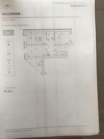 Продаж двокімнатної квартири