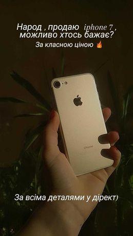 Iphone 7 , продам недорого , дефекти есть , але у користування найс