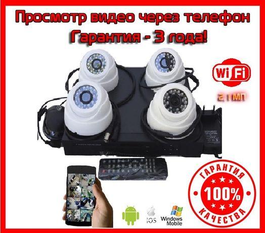 Видеонаблюдение комплект камер 2/4/8МР на дом,гараж,дачу,склад,офис!