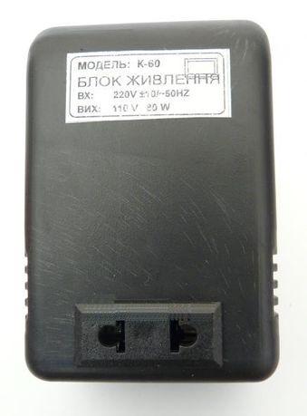 Преобразователь с 220 вольт в 110 вольт 80 Вт. K-60 Украина. Новый.