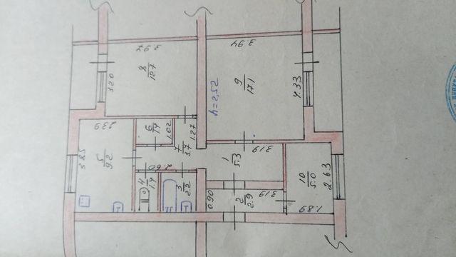 Продам квартиру в Святогорске