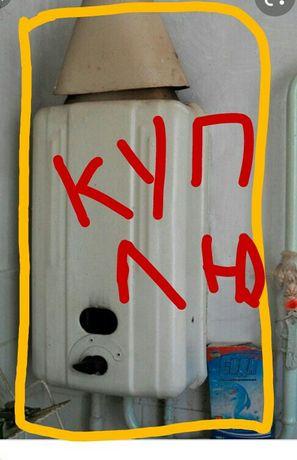 газовая колонка советские плита стиральная машина хлам