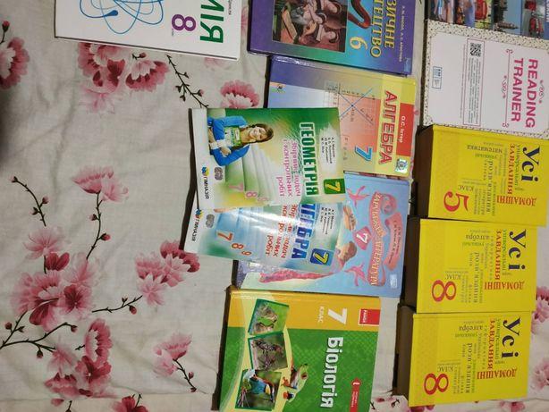 Школьные книги разные