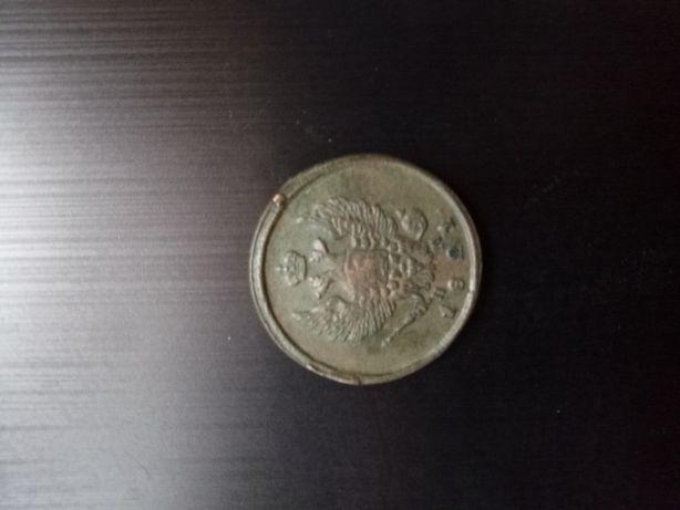 Монета Александра Первого 2 копейки