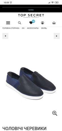 Мужские туфли, лоферы. Польша.