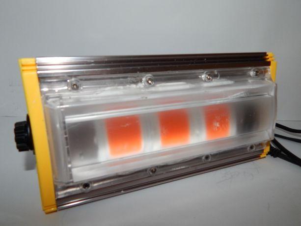 Фитолампа DIY ELECTRONIX (прожектор светодиодный) – 150 ват