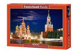 Пазл 1000 элементов Castorland Красная площадь ночью