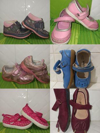Бесплатно пакет обуви