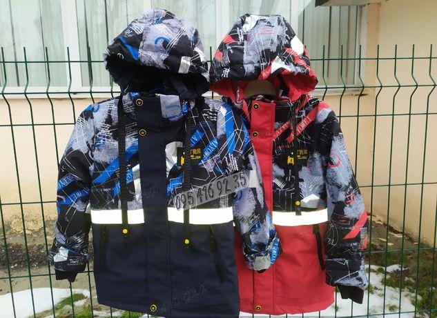 Подростковая термо деми куртка для мальчика 122.140