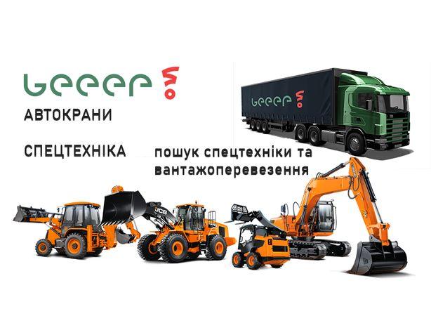 Автокраны, спецтехника и автоперевозки в Украине