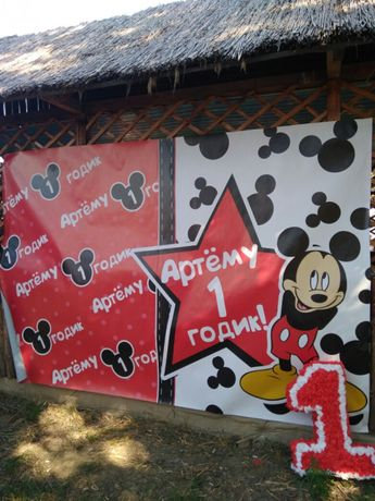 Баннер для фотосессии Микки Маус красный размер 2м х 3м