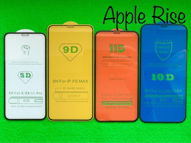НАДЕЖНЫЕ Стекло 10D Айфон Iphone 12 Pro Max Антишпион