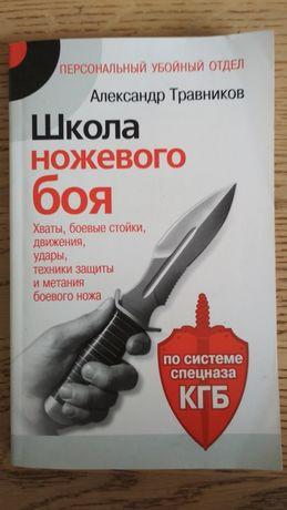 Книга для саморозвитку.